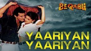 Yaariyan Yaariyan - Beqabu | Sanjay Kapoor & Mamta Kulkarni | Udit Narayan & Alka Yagnik | Anu Malik