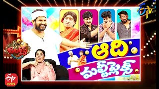 Jabardasth | 4th March 2021 | Full Episode | Aadi,Anasuya,Immanuel | ETV Telugu