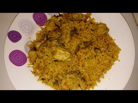 Ambur Chicken Biryani in Tamil / dum Piriyani  /ஆம்பூர் பிரியாணி/ Home Style Recipe /TDS