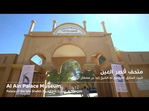 100 Years of Zayed   مئوية زايد