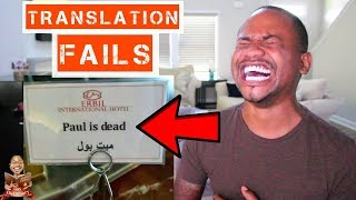 Dumbest Fails #62 | Hilarious Translation FAILS | TOP 80