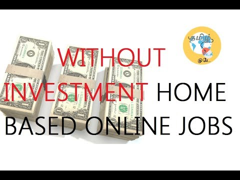HOME BASED JOBS IN TAMILNADU FOR HOUSEWIVES