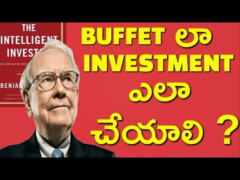 How to invest in stock market like warren buffet | INTELLIGENT INVESTOR| BOOK SUMMARY IN TELUGU