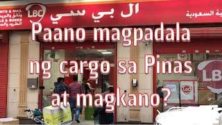 PINAS CARGO: Kwento sa likod ng bawat cargo (Episode 1
