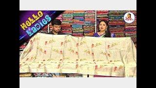 Latest Collection Of Venkatagiri Pattu And Tussar Jute Silk Sarees | Hello Ladies | Vanitha TV