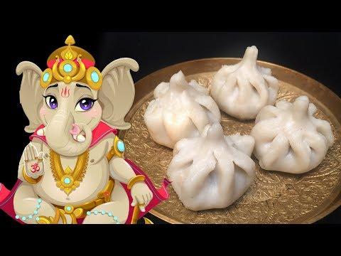 Modak Sweet Recipe in Telugu | Steamed Modak | Vinayaka Chavithi Prasadam Recipes in Telugu