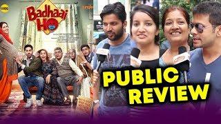 Badhaai Ho PUBLIC REVIEW   First Day First Show   Ayushmann Khurrana, Sanya Malhotra, Neena Gupta