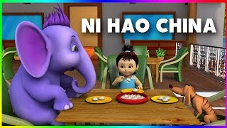 Chinese Culture for Kids - Short Stories for kids