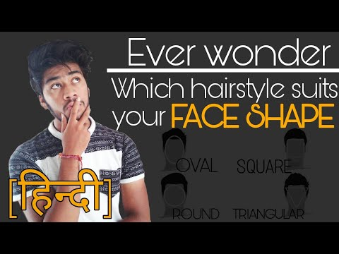 Getting the perfect men's hairscut that suits your face | Hairstyles according face shape in hindi