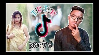 Tik Tok roast part~6 // Musically ত এইবোৰ কি // TikTok // Musically // Mr Raja