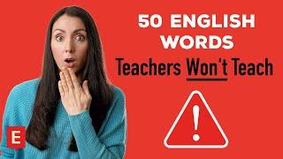 SEX VOCABULARY | Learn English | British Culture