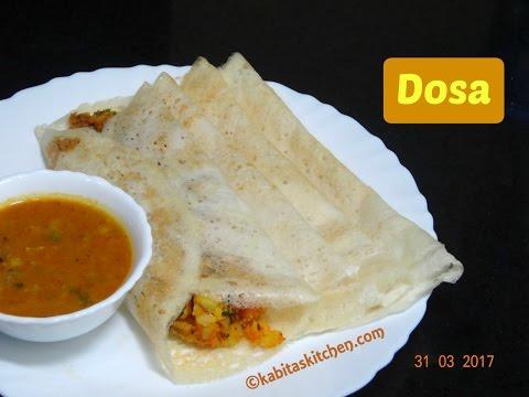 Dosa Recipe | How to make Masala Dosa | Plain Dosa | Crispy Dosa | kabitaskitchen