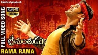 Rama Rama | Full Video Song | Srimanthudu Movie | Mahesh Babu | Shruti Haasan | DSP