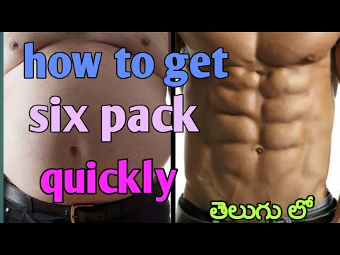 how to get six pack quickly in telugu   gym workouts fitness center  