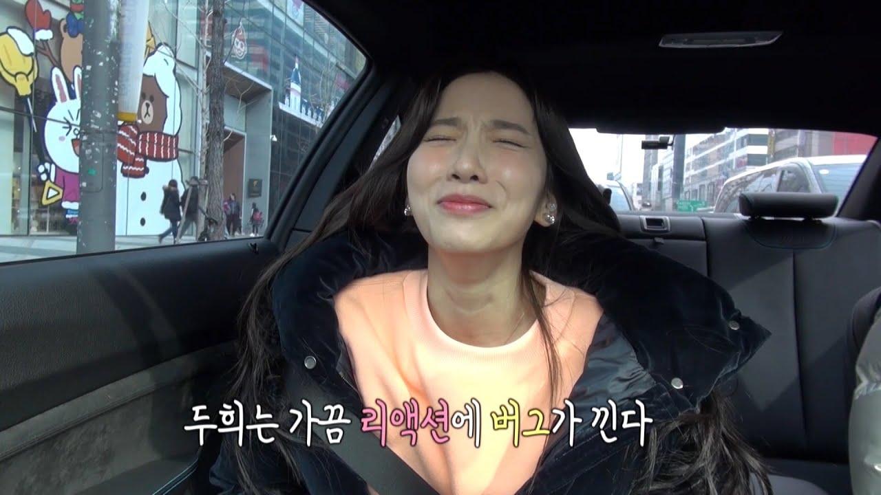 [부럽지 선공개] 깨가 쏟아지는 지숙♥이두희!