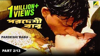Pardesi Babu | পরদেশী বাবু - Bengali Movie - 2/13 | Siddhant, Rachana