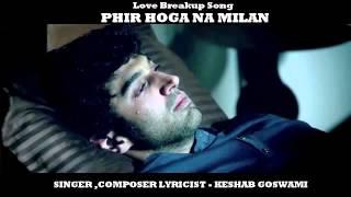Aashiqui 3 leaked song   Phir Hoga Na Milan   Mustafa Zahid   2016