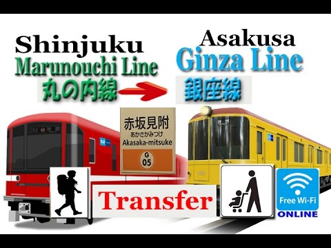 TOKYO.【新宿駅】.How to get Asakusa from Shinjuku (the barrier-free access & free-wifi)