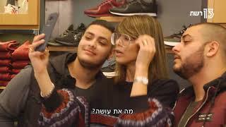 #x202b;ישראל X Factor - ראש בראש: האחים לזר מנסים להוכיח למי יש את הלוק המנצח#x202c;lrm;