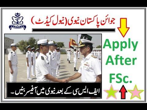 Join Pak Navy after FSc as PN Cadet / May 2018.(Online Registration Started)