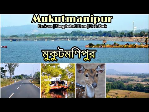 Mukutmanipur Dam || Kangsabati River || Deer park || Travel Vlog || West Bengal , India