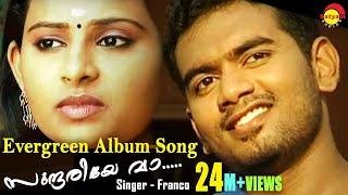 Sundariye Vaa | Evergreen Malayalam Album Song | Chembakame | Franco