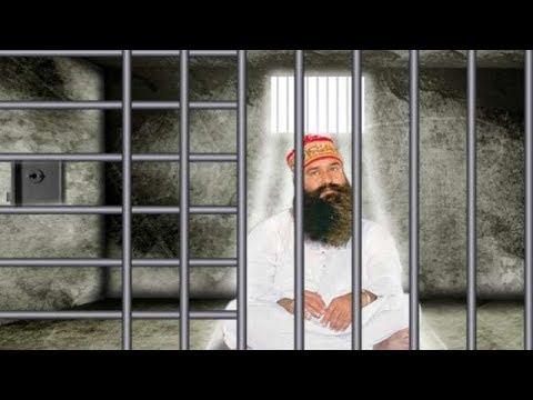 Xxx Mp4 Gurmeet Ram Rahim जेल में भी कर रहा है ऐसे काम Ram Rahim Viral Video 3gp Sex