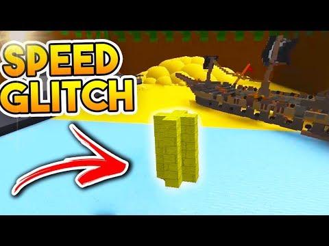 *NEW* SPEED GLITCH (Finish in 10 Seconds!?)   Build A Boat For Treasure ROBLOX
