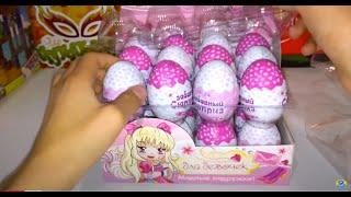 24 Яйца С  Сюрпризом для девочек как  Barbie Disney барби , как Kinder Surprise Eggs на русском
