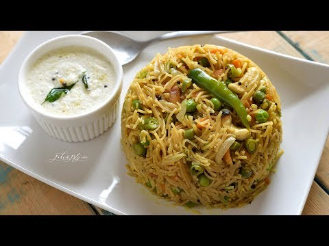 South Indian Style Semiya Kichadi   Vegetable Vermicelli Pulao
