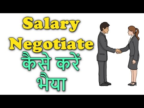 Salary kaise negotiate kare? by Vicky Shetty