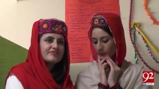 Cultural Show held In Peshawar to create awareness   20-03-2017 - 92NewsHDPlus