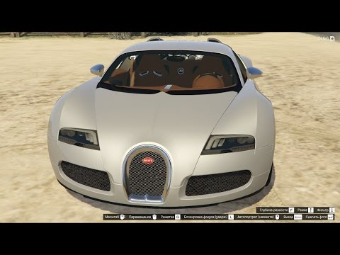 GTA 5 Bugatti Veyron Sang Noir