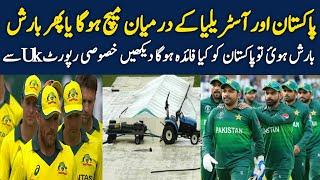 Pakistan vs Australia World Cup 2019 || Pakistan Team Playing 11