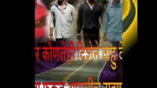 Naik Group Maharashtra