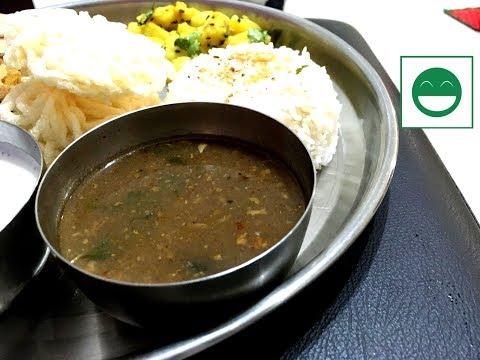 Katachi Amti Recipe | Authentic Maharashtrian Style | महाराष्ट्रियन कटाची आमटी