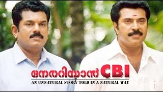 Nerariyan CBI Malayalam Full Movie | Malayalam Full Movie 2016 Latest | Mammootty, Mukesh, Thilakan