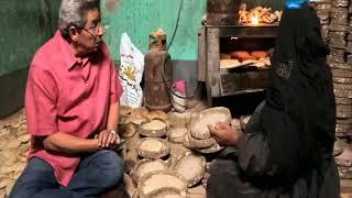 #x202b;باب الخلق | تقرير عن الست ام محمد : لما باجوع العيش اها .. نعمة ورضا#x202c;lrm;