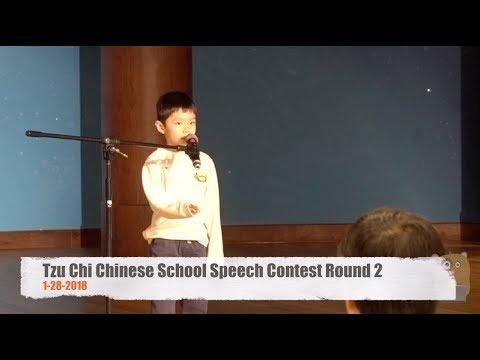 Tzu Chi Chinese School Speech Contest - Round 2