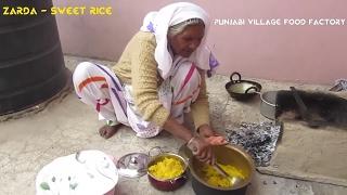 Sweet Rice Recipe 💗 Zarda Rice Recipe 💗 Grandma