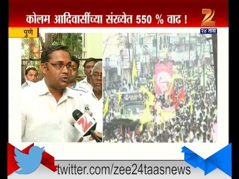 Pune : Adivasi Caste Certificate Controversy