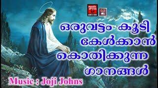 Sworgarajyam # Christian Devotional Songs Malayalam 2018 # Superhit Christian Songs