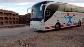 شركه ابوروان للنقل السياحى