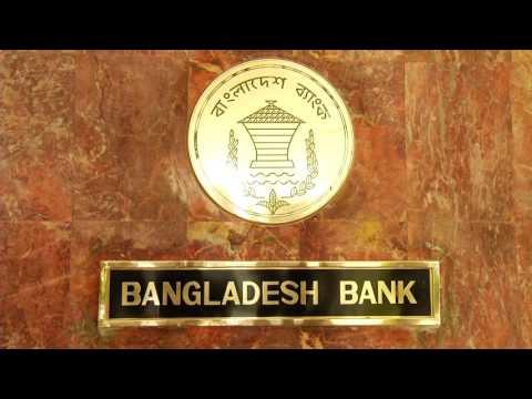 BANGLADESH BANK    বাংলাদেশ ব্যাংক