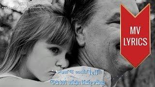 Papa   Paul Anka   Lyrics [Kara + Vietsub HD]