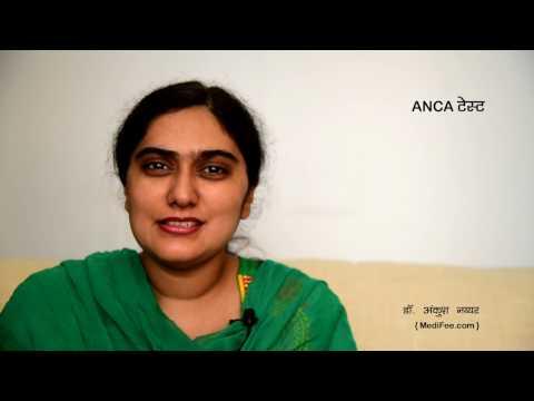Anti-Neutrophil Cytoplasmic Antibody Profile - Determining Autoimmune Disorders (in Hindi)