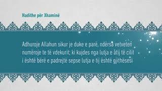 Xhamia 144