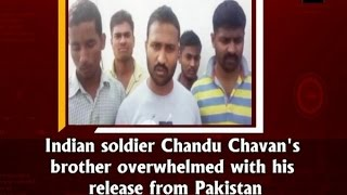 Indian soldier Chandu Chavan