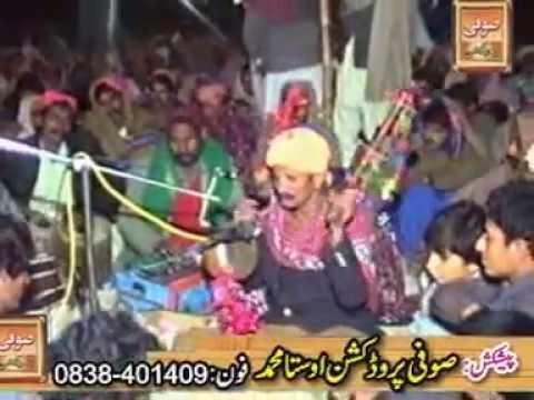 Xxx Mp4 Ham Sanam Ke Dast Sy Singer Faqir Ghulam Haider Faqir Muhammad Alim Faqir Muhammad Bakhsh 3gp Sex