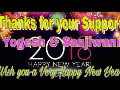 Wish You a Very Happy New Year 2018 to all my Subscribers